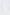 WILVORST frakk mellény részletek 470100-1 0500