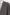 Cerruti modern fit kockás barna öltöny részletek 19938